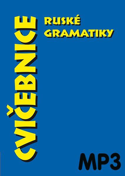 Cvičebnice německé gramatiky, MP3